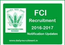 fci-recruitment-2016-17