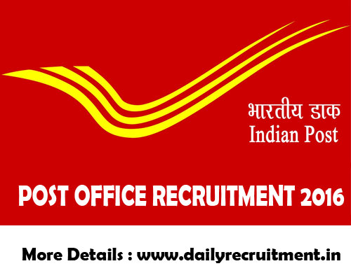 post-office-recruitment-2016-17