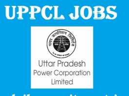 UPPCL Recruitment 2017