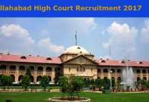 Allahabad High Court Recruitment 2017