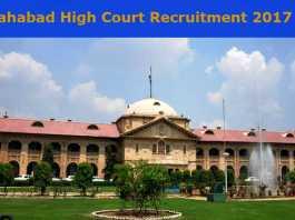 Allahabad High Court Recruitment 2017