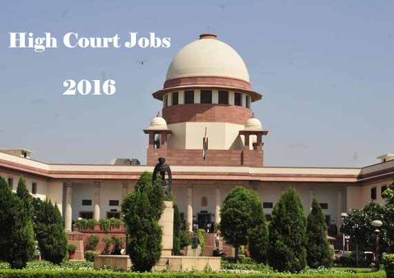 high-court-recruitment-2016