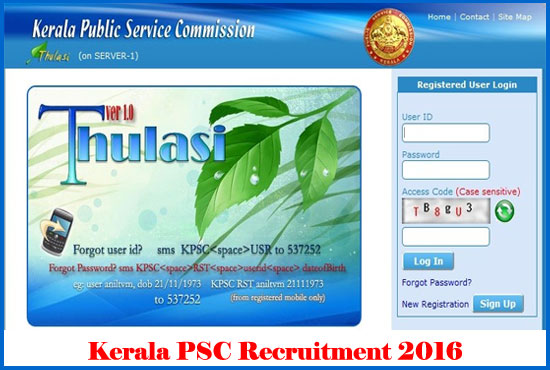 kerala-psc-jobs2016