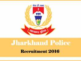 jharkhand-police-logo