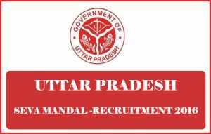 UP Seva Mandal Recruitment 2016-17 – Apply online at upsevamandal.org