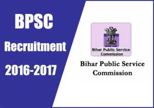 BPSC Recruitment 2016 -Apply Online for 642 Vacancy -bpsc.bih.nic.in