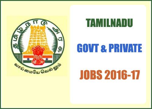 tamilnadu-jobs-2017