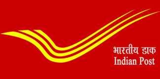 tamilnadu-postal-circle-image
