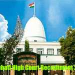 Gauhati High Court Recruitment 2017 -112 Stenographer Posts – Apply Online