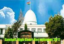 Gauhati High Court Recruitment 2017