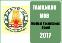 TN MRB Recruitment 2017