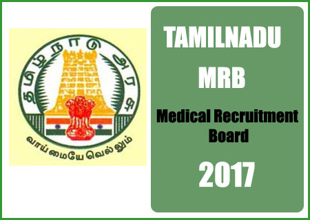 MRB-tamilnadu-recruitment-2017 Tamil Nadu Medical Application Form Online on