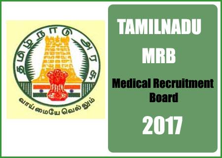 mrb-tamilnadu-recruitment-2017