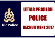 Uttarpradesh-police-jobs-2017