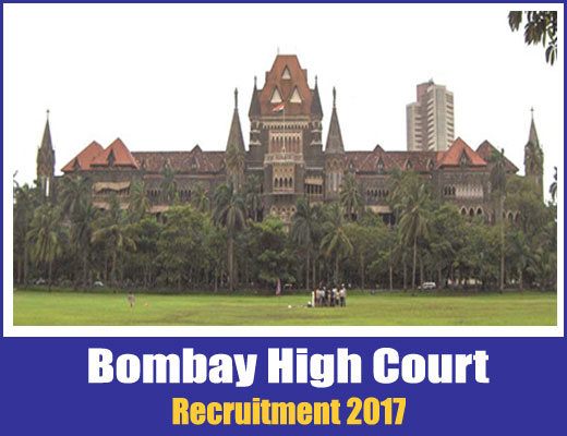bombay-high-court-jobs