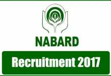 NABARD Recruitment 2017
