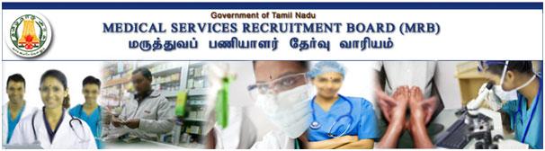 tamilnadu-medical-board-jobs