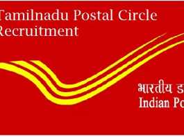 tamilnadu-postal-recruitment