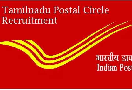 tamilnadu-postal-recruitment