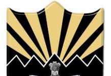 Assam Rifles Recruitment 2017