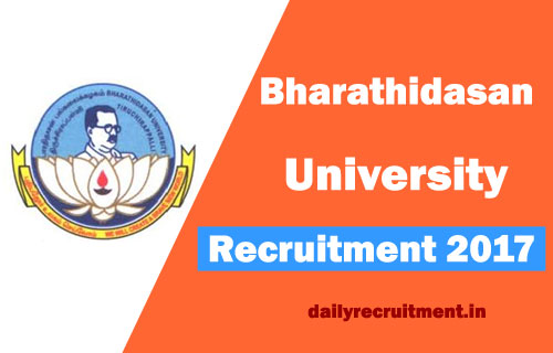 Bharathidasan-University--recruitment-result