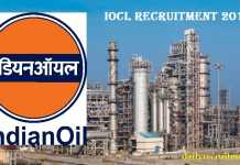 Indian Oil Corporation IOCL Recruitment 2017