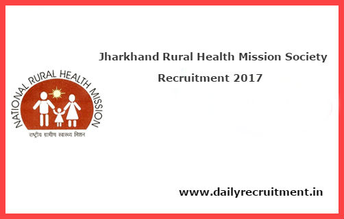 Jharkhand Recruitment 2017