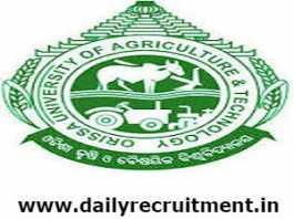 Orissa Recruitment 2017