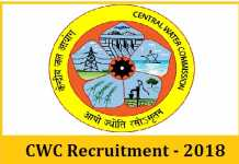 CWC Recruitment 2018