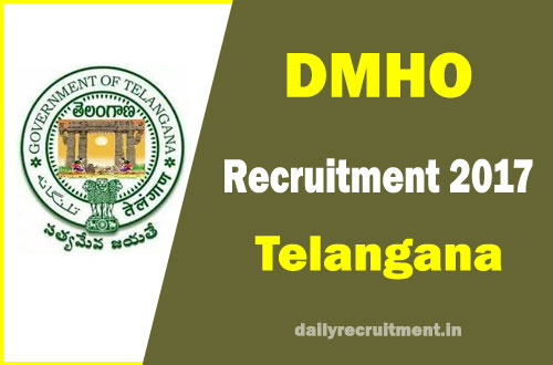dmho-hyderabad-recruitment-2017-logo