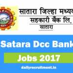 Satara DCC Bank Recruitment 2017-Online Application Form of Total 376 Vacancy