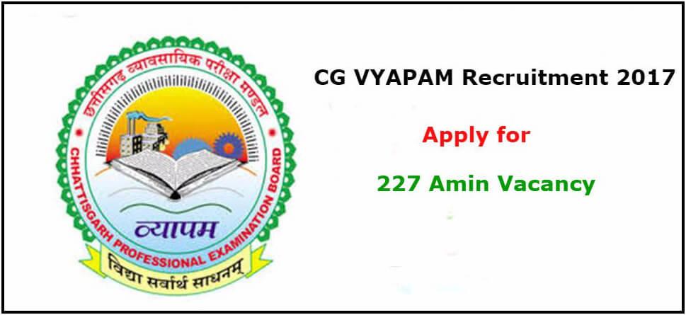 CG Vyapam Recruitment (1)