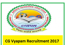 http://www.dailyrecruitment.in/wp-content/uploads/2017/02/CGVyapam.png