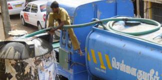 Chennai-Metro-Water--CMWSSB-Recruitment