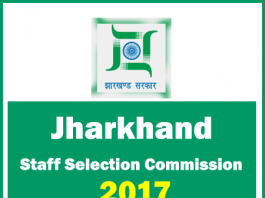 Jharkhand SSC Recruitment 2017