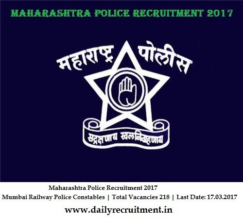 Maharashtra Police Recruitment 2017