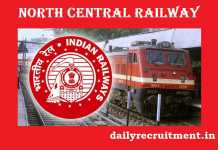NCR RRC Allahabad Recruitment 2017