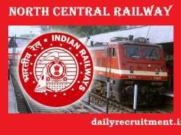 NCR RRC Allahabad Recruitment 2017