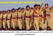 Palghar Police Recruitment 2017
