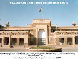 Rajasthan High Court Recruitment 2017