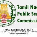 TNPSC Recruitment 2017, 53 Assistant Geologist Posts, apply online @ www.tnpsc.gov.in
