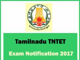 TNTET-Exam-Notifications-2017
