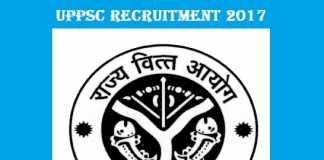 UPPSC Upper Subordinate Exam 2017