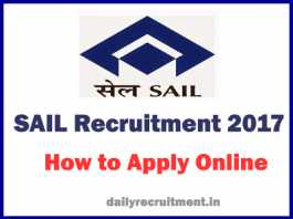 SAIL Recruitment 2017