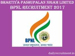 BPNL Recruitment 2017