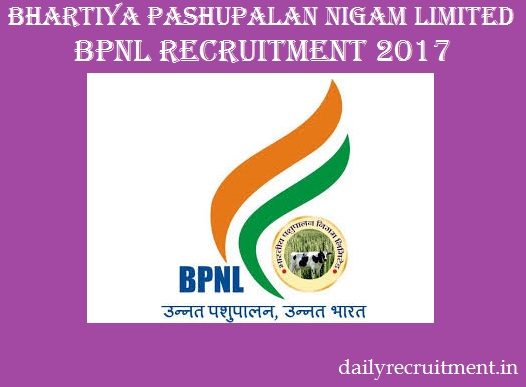 BPNL Recruitment 2017