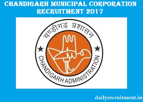 Chandigarh Municipal Corporation Recruitment