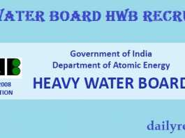 Heavy Water Board HWB Recruitment 2017