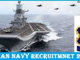 Join Indian Navy Recruitment 2017