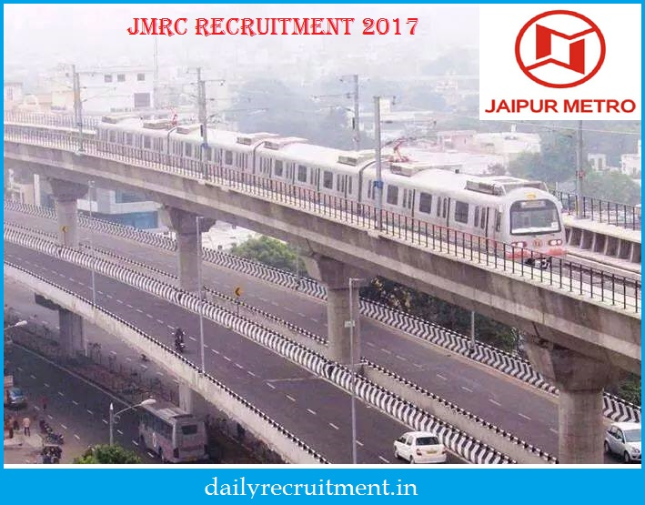 JMRC Recruitment 2017
